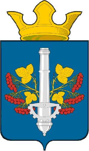 серебряный герб краткое содержание